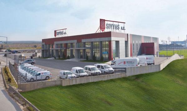 Sivvas κατάστημα Θεσσαλονίκης