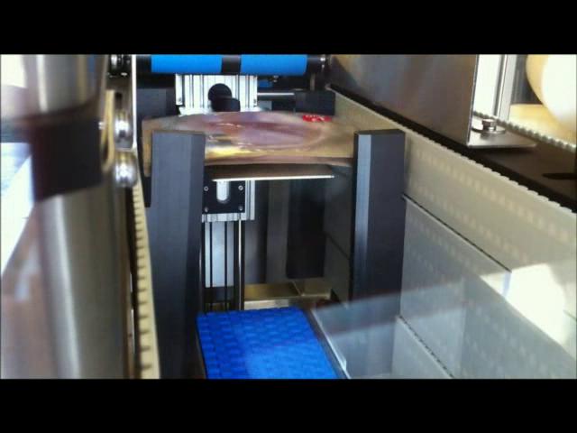 μηχανή στοίβαξης συσκευασιών